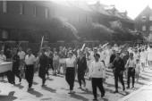 1958 Maiumzug